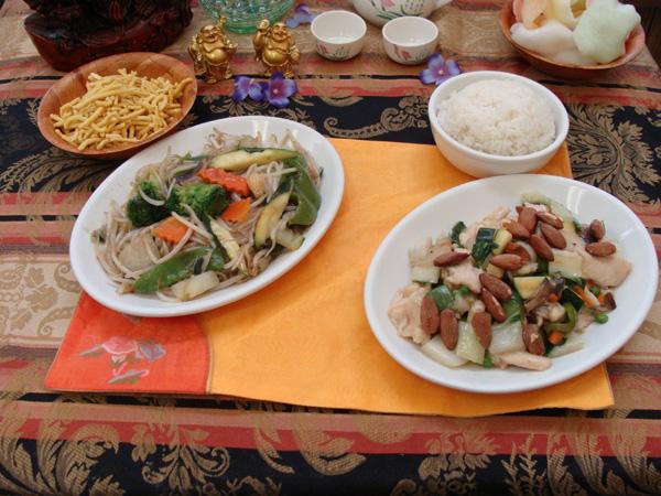 lo Mein Chow Mein Chop Suey Chow Mein or Chop Suey or